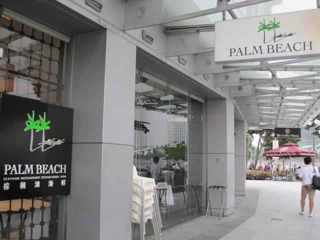 レストラン Palm Beach
