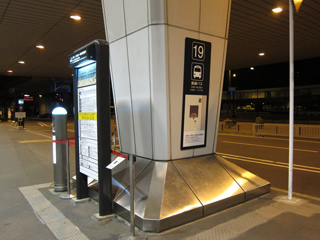成田空港第2ターミナル19番バス乗り場